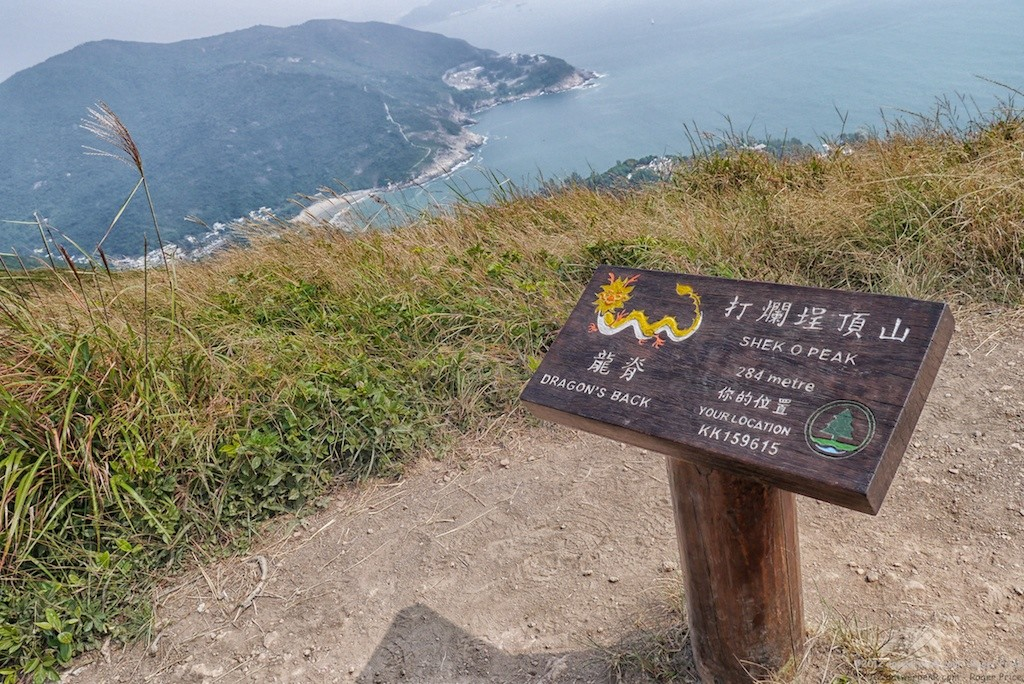 Hong Kong Dragons Back Hiking Trail