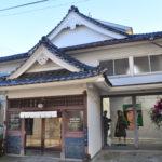 SCAI the Bathhouse Gallery Tokyo