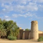 Al Ain Old Fort