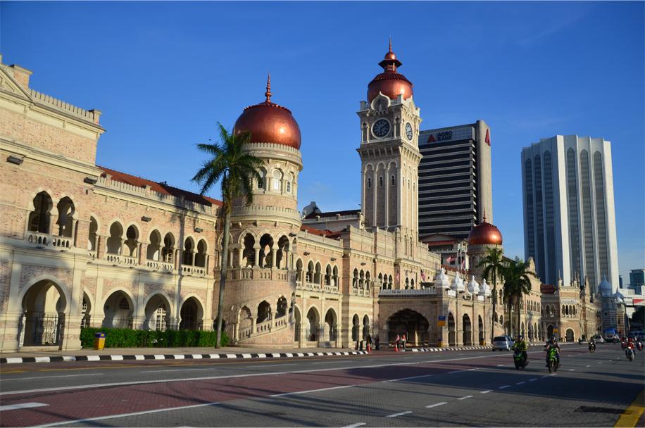Merdeka Kuala Lumpur