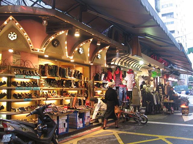 Wufenpu Market Taipei Taiwan