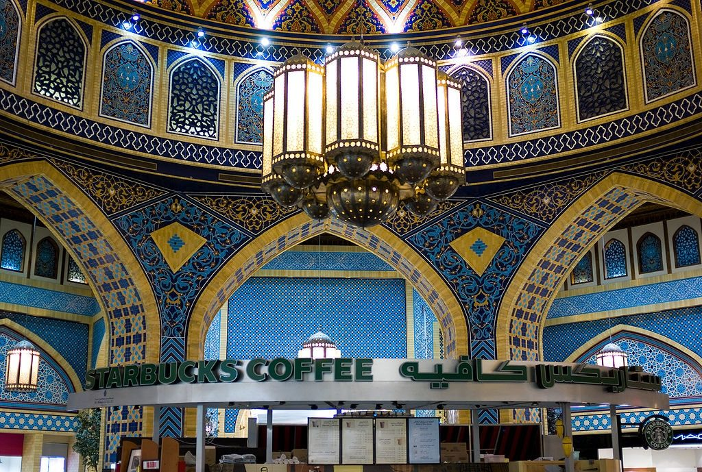 Starbucks at Ibn Battula Mall Dubai
