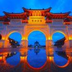 Guide to Taipei Taiwan
