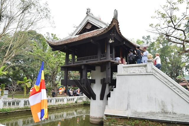 The One Pillar Pagoda Hanoi Vietnam