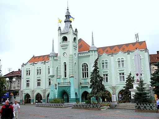 Mukacheve Town Hall Ukraine