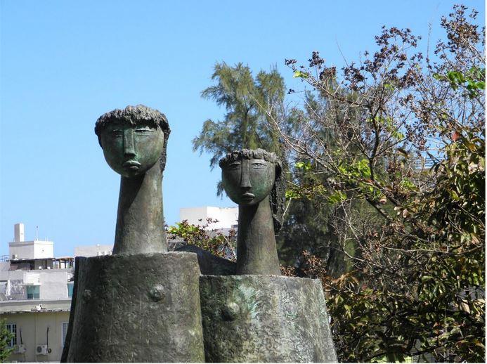 San Juan Art Museum