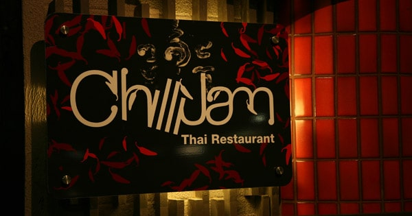Chilli Jam Restaurant Sydney