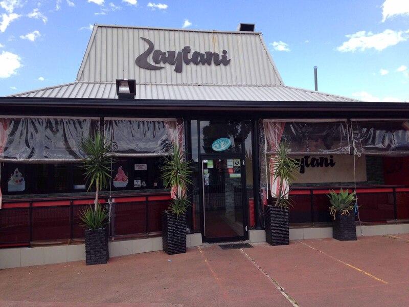 Laytani Restaurant Sydney