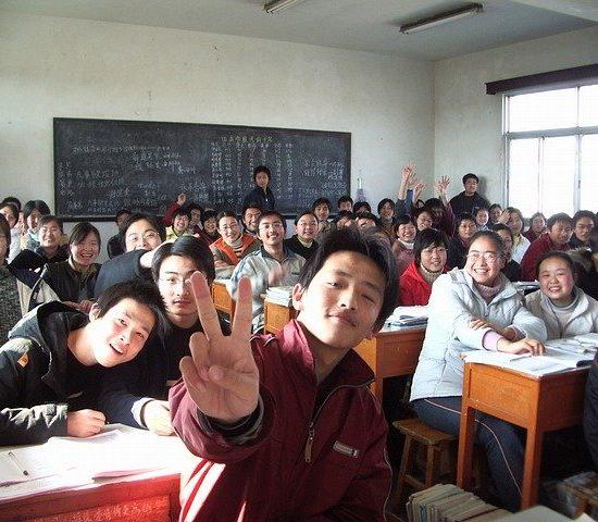 Teaching in China