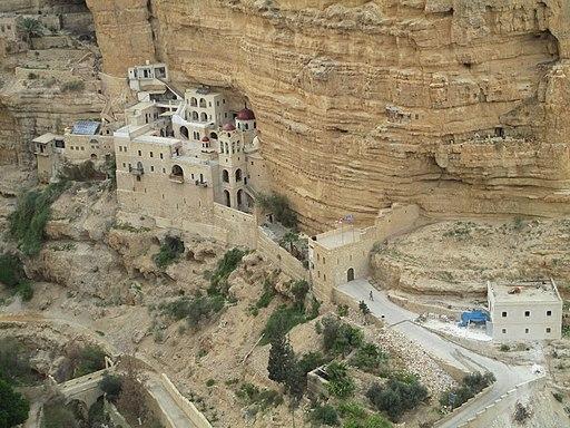 St. George Monastery Israel