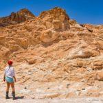 Israel Hikes