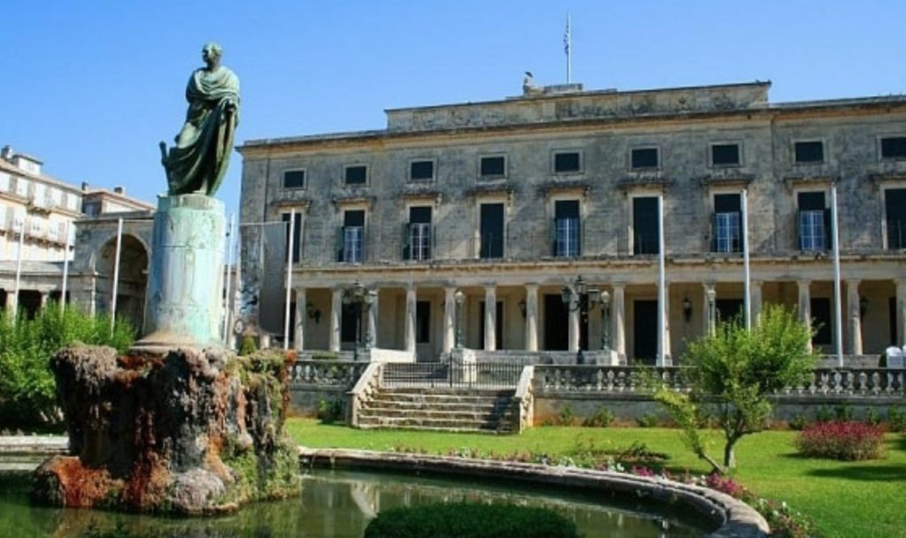 Museum of Asian Art Corfu Greece