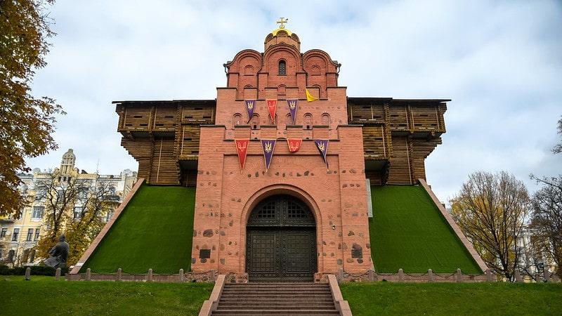 Golden Gates Kiev