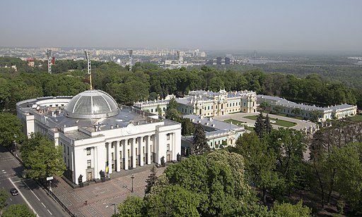 Kiev Parliament Buildings