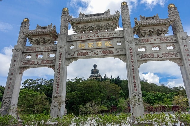 Hong Kong Budhist Temple