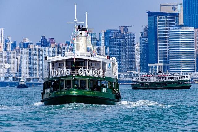 Star Ferry Hong Kong Harbor