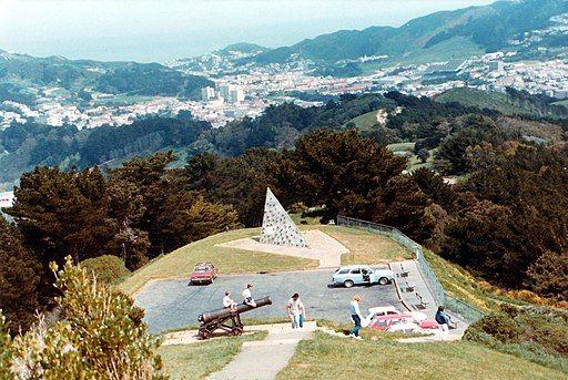 Mount Victoria Lookout New Zealand