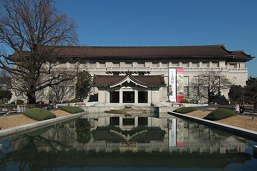 National Museum Tokyo
